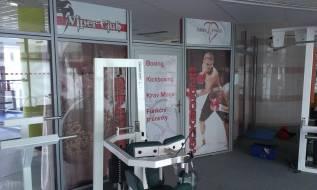 Polep děrovanou fólií - WINDOW VISION - Cardio fitness, Česká Spořitelna